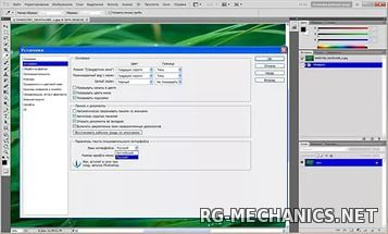 Скриншот к игре Adobe Photoshop CS5 Extended [v.12.1.0 Update 2] (2011) PC | by m0nkrus