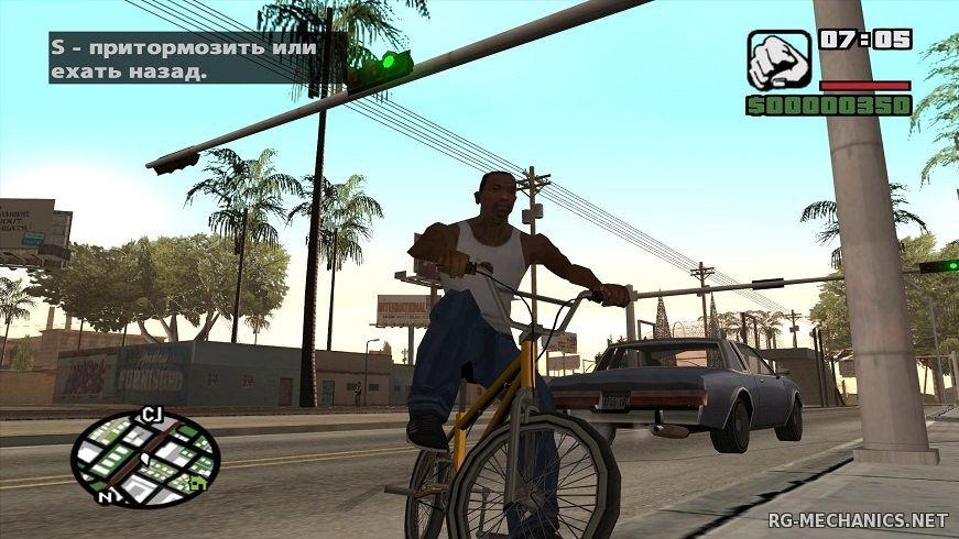 Скриншот к игре GTA / Grand Theft Auto: San Andreas MultiPlayer v0.3e (2005) PC