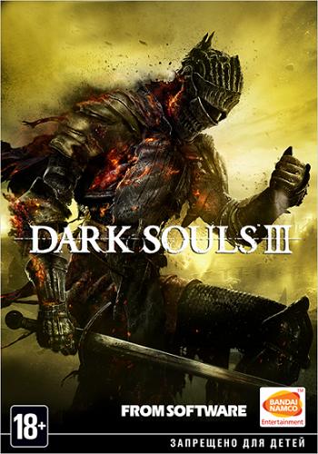 Dark Souls 3 (2016) PC | RePack от TorrMen