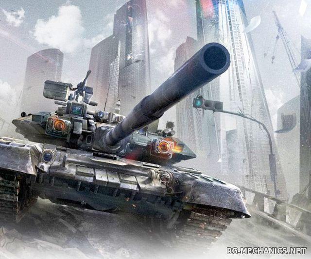 Скриншот к игре Armored Warfare: Проект Армата [25.03.16] (2015) PC | Online-only