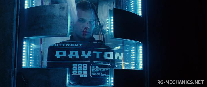 Скриншот к игре Пандорум / Pandorum (2009) HDRip