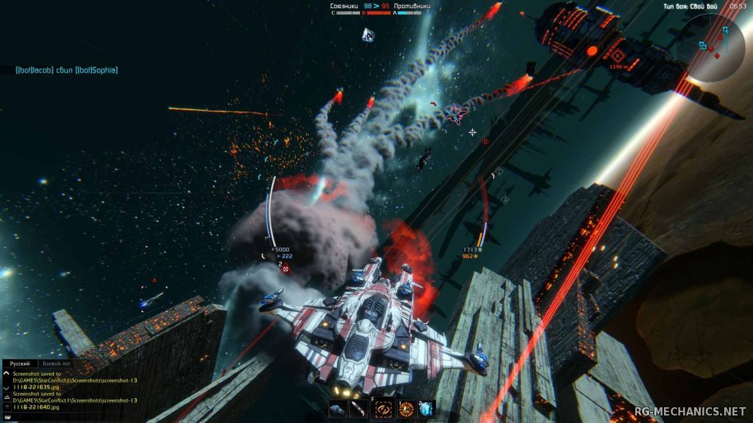 Скриншот 3 к игре Star Conflict: Age of Destroyers [1.3.5.85454] (2013) PC | Online-only