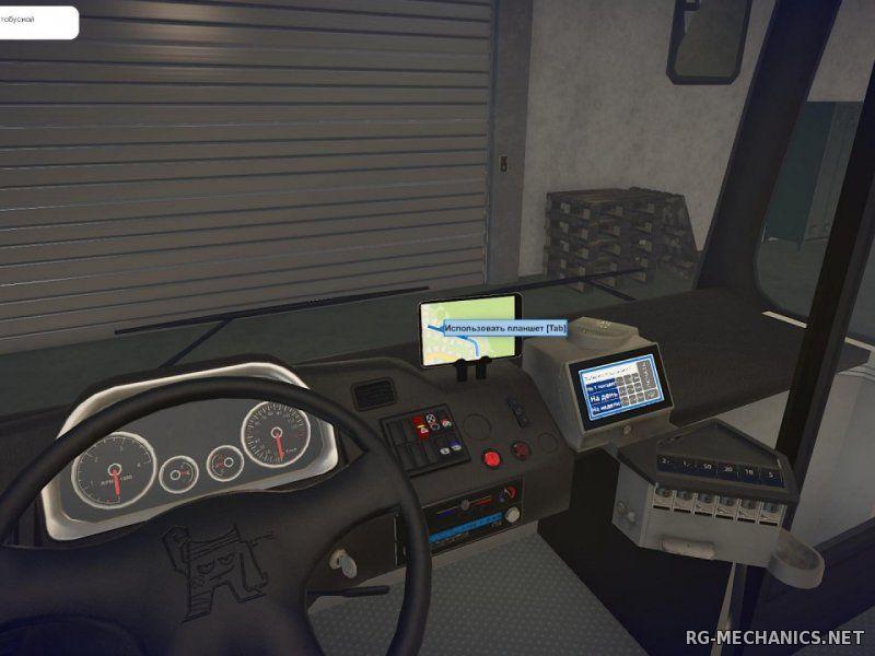 Скриншот к игре Bus Simulator 16 [Update 2 + 1 DLC] (2016) PC | RePack от R.G. Механики