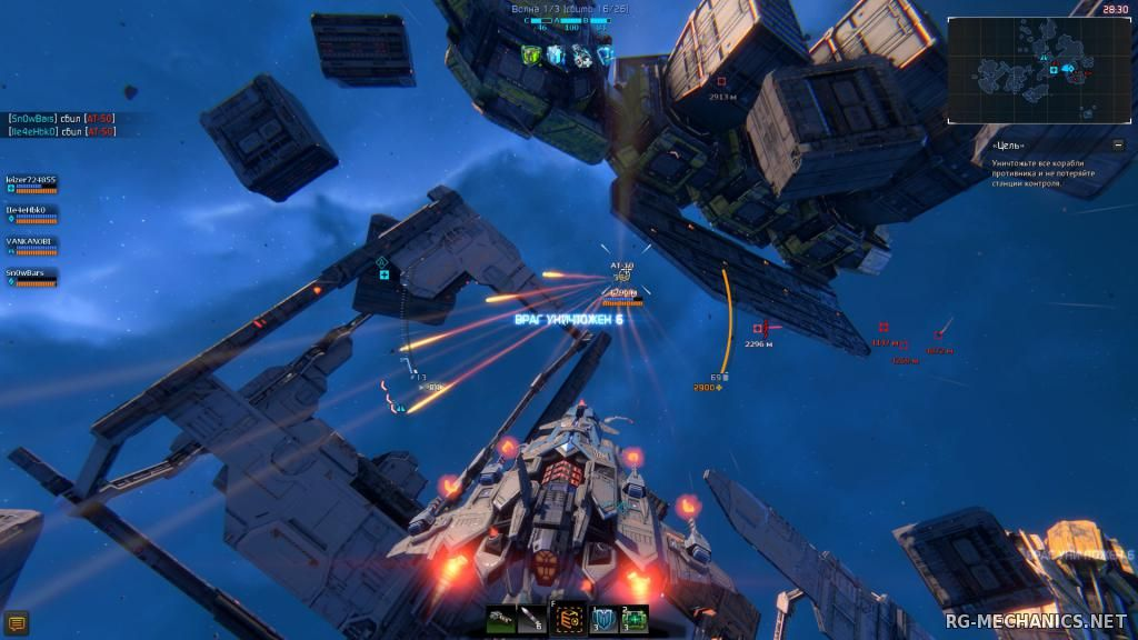 Скриншот 1 к игре Star Conflict: Age of Destroyers [1.3.5.85454] (2013) PC | Online-only