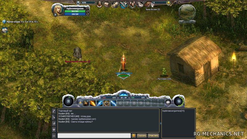 Скриншот к игре Light of Darkness [20.06] (2015) PC | Online-only