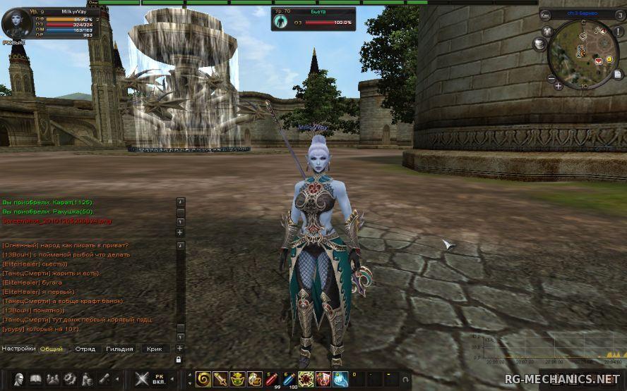 Скриншот к игре Karos Online [22.06.16] (2010) PC   Online-only