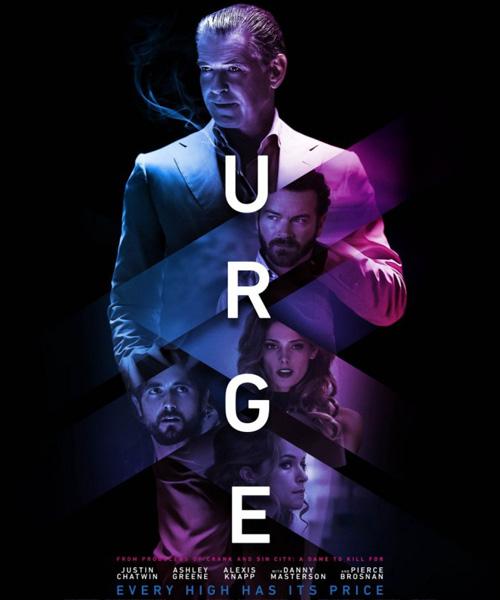 Побуждение / Urge