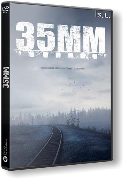 35MM (2016)