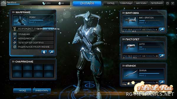 Скриншот 1 к игре Warframe [18.13.3] (2013) PC | Online-only