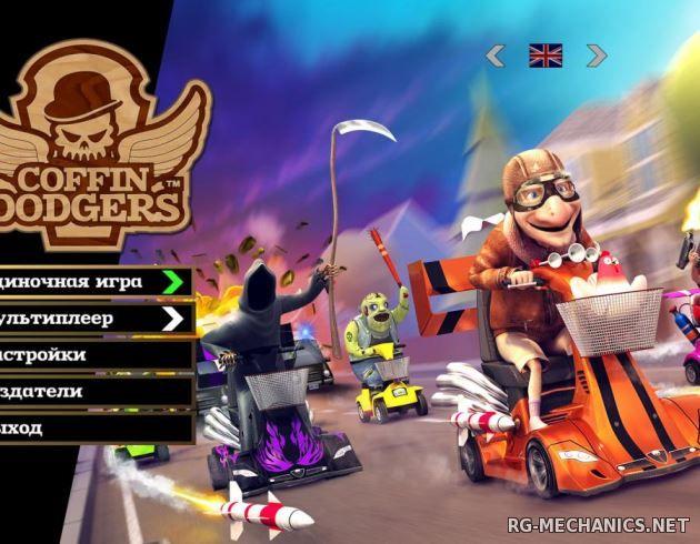 Скриншот к игре Coffin Dodgers (2015) PC | Repack