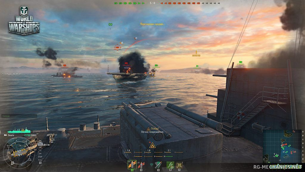 Скриншот 1 к игре World of Warships [0.5.6.1] (2015) PC | Online-only