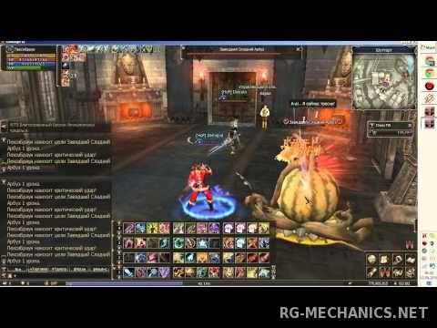 Скриншот к игре Lineage 2: Helios [3.0.04.07.07] (2015) PC | Online-only