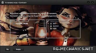 Скриншот 2 к игре Contrast: Collector's Edition [v.11736] (2013) PC | Steam-Rip от Let'sРlay