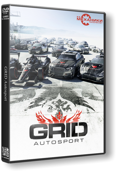 Grid: Autosport (2014)