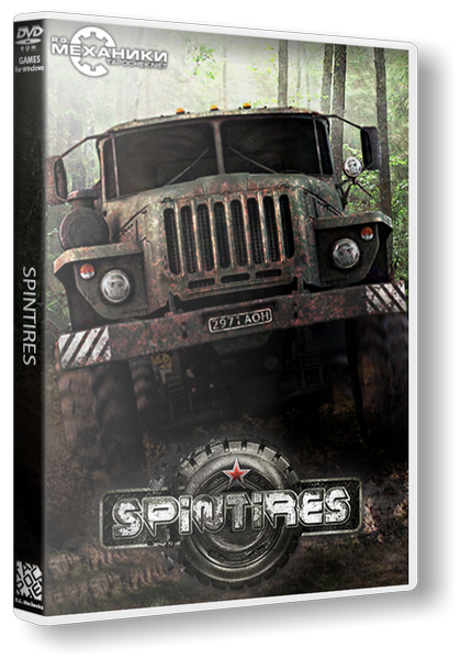 Spintires [v 1.6.1 + 4 DLC] (2014)