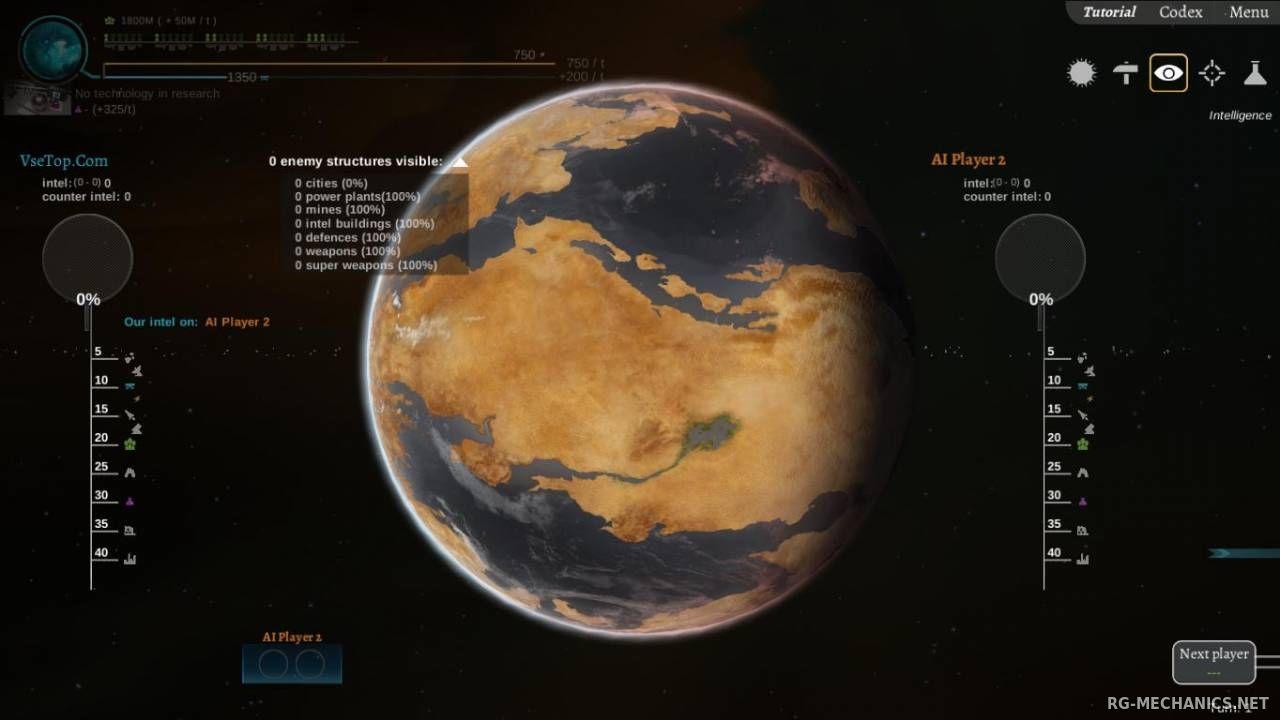 Скриншот к игре Interplanetary по сети