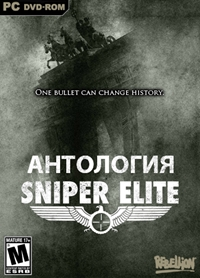 Sniper Elite - Anthology / Sniper Elite - Антология (2005-2015)