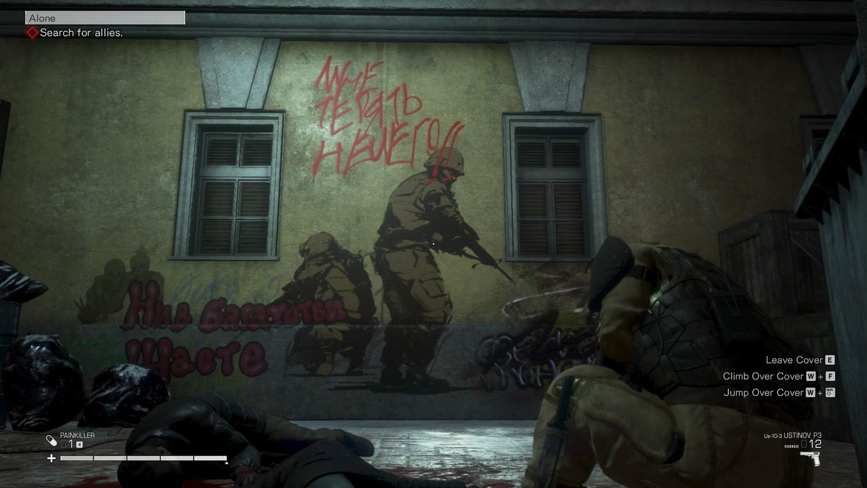 Скриншот к игре Left Alive
