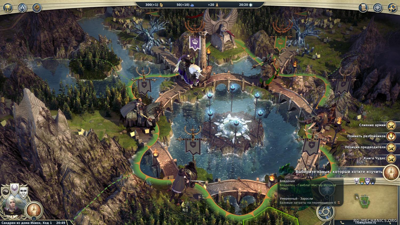 Скриншот к игре Age of Wonders 3: Deluxe Edition [v 1.802 + 4 DLC] (2014) PC | RePack от R.G. Механики