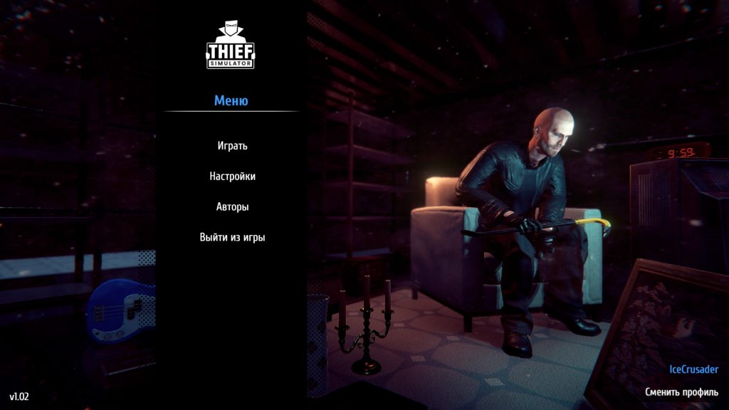 Скриншот к игре Thief Simulator (v1.4) (2018) скачать торрент RePack