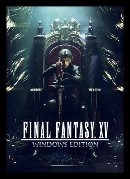 Final Fantasy XV Windows Edition [Build 1261414] (2018) скачать торрент RePack от xatab