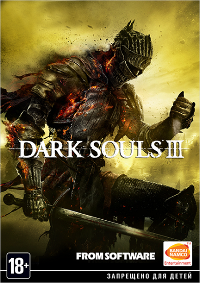 Dark Souls 3: Deluxe Edition [v 1.15 + 2 DLC] (2016) (2016)