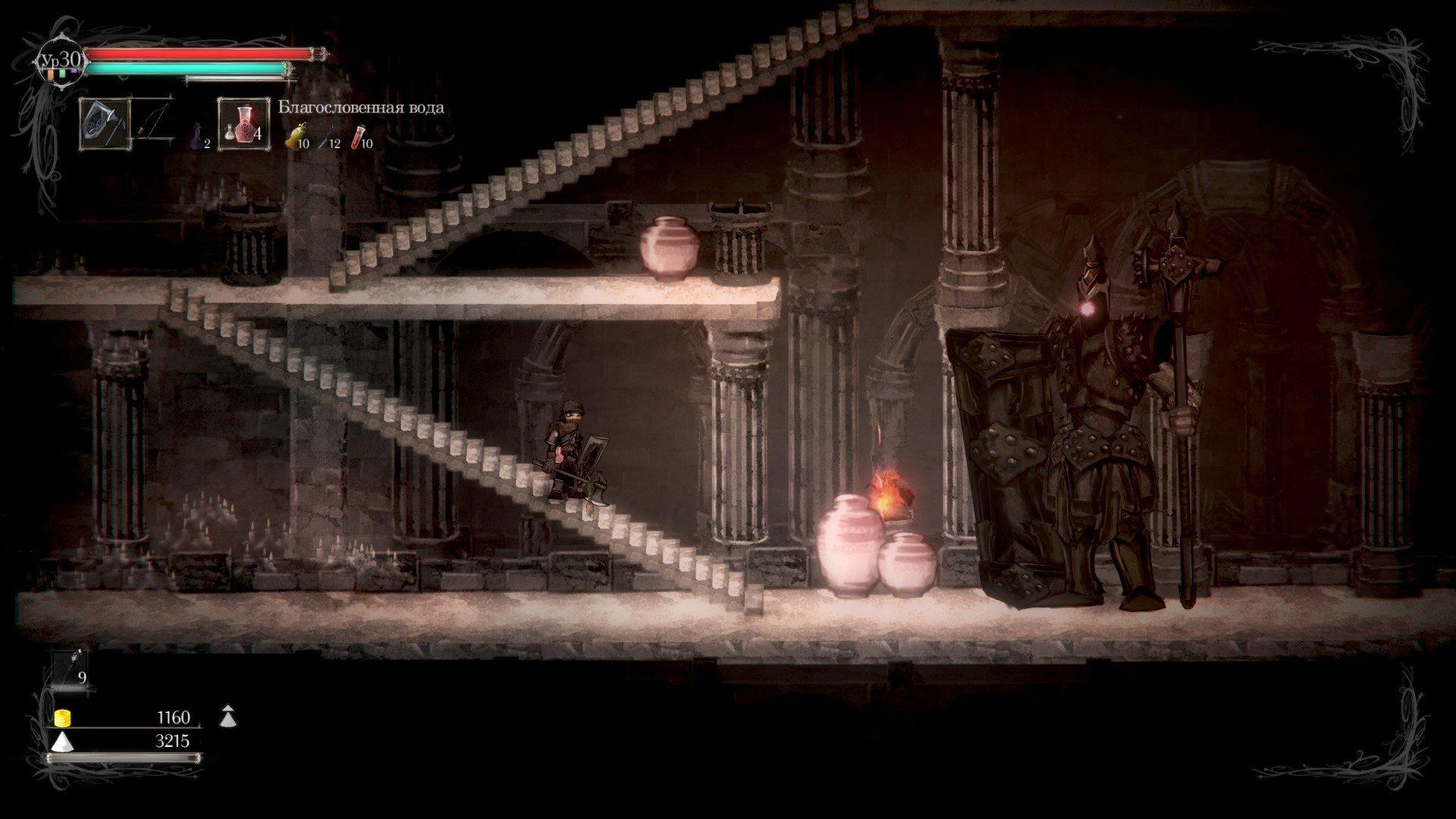 Скриншот к игре Salt and Sanctuary v.1.0.0.8 [Portable] (2016) скачать торрент Лицензия