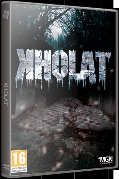 Kholat (2015)