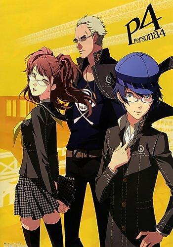 Persona 4 Golden: Digital Deluxe Edition (2020) (2020)