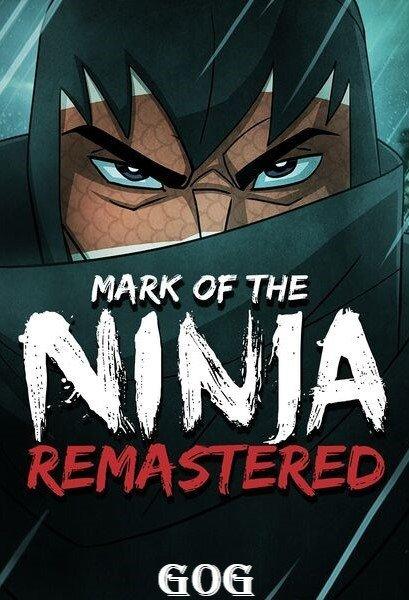 Mark of the Ninja: Remastered [GOG] (2012-2018) скачать торрент Лицензия