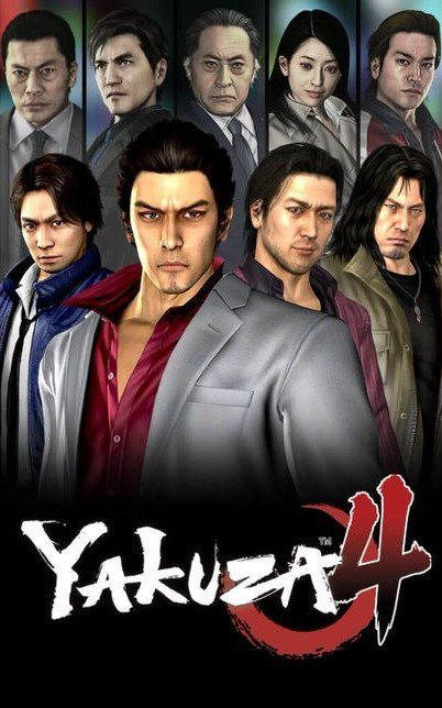 Yakuza 4 Remastered [CODEX] (2010-2021)  Лицензия