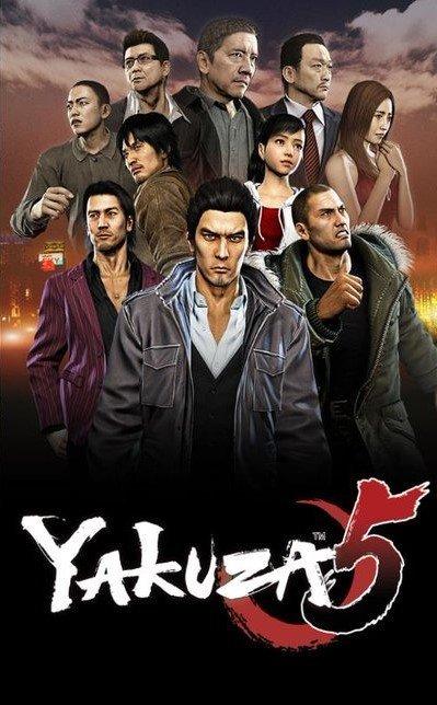 Yakuza 5 Remastered [CODEX] (2012-2021) Лицензия