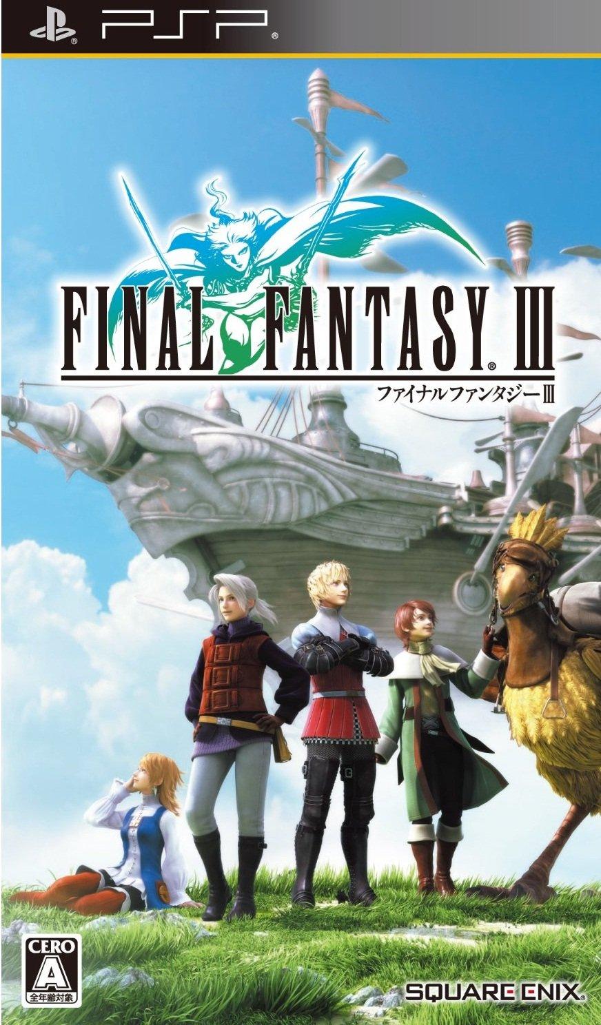 Final Fantasy III (2014) PC | RePack от R.G. Механики