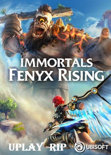 Immortals: Fenyx Rising [Uplay-Rip] (2020) Лицензия (2020)