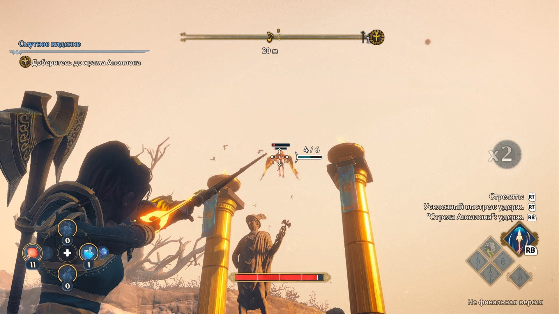 Скриншот к игре Immortals: Fenyx Rising [Uplay-Rip] (2020) скачать торрент Лицензия