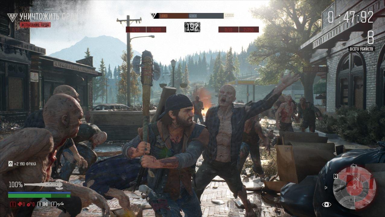 Скриншот к игре Days Gone [Portable] (2019-2021) скачать торрент Лицензия