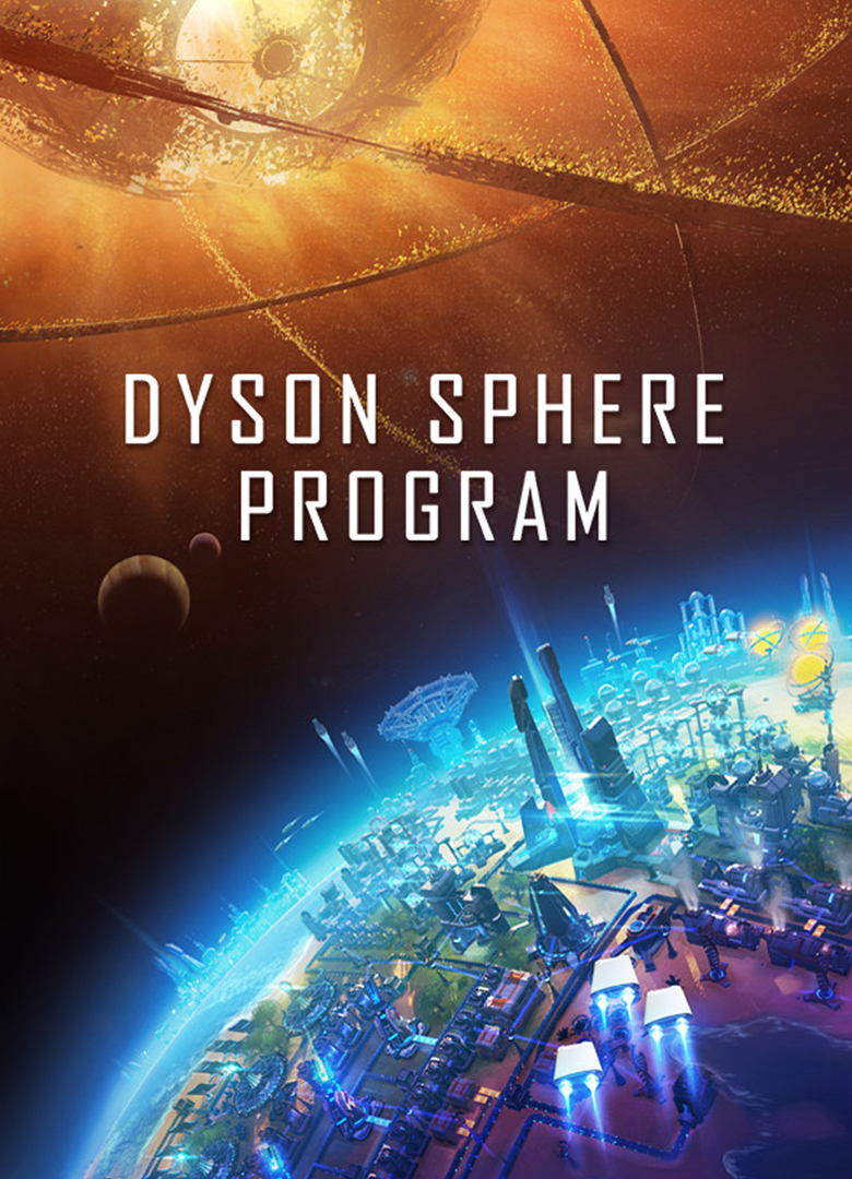 Dyson Sphere Program v.0.8.19.7815