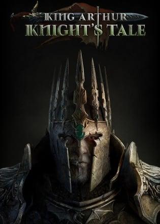 King Arthur: Knight's Tale v.0.0.5