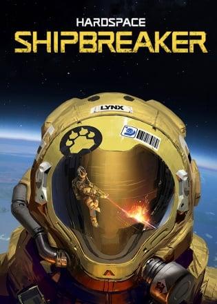 Hardspace: Shipbreaker v.0.6.0